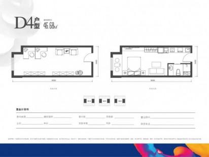 早安北京美林三期精装公寓
