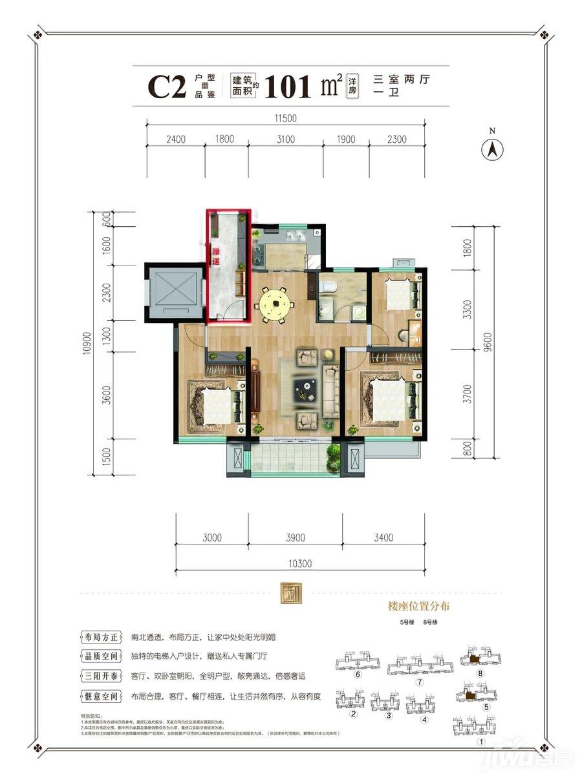 101平米3居室