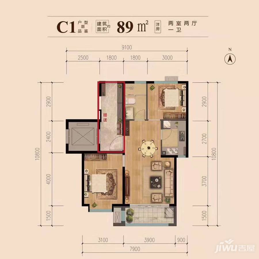 89平米2居室